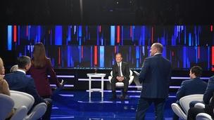 Диалог с Дмитрием Медведевым