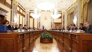 Заседание Правительства. В повестке: об исполнении федерального бюджета и бюджетов внебюджетных фондов за 2017 год, о внесении изменений в федеральный бюджет на 2018 год