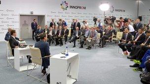 Встреча с представителями российских и международных деловых кругов