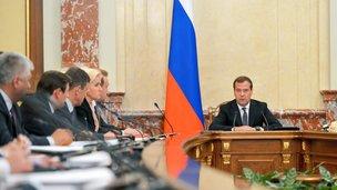 Reunião Governo