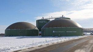 Биогазовая станция ООО «Альтэнерго»