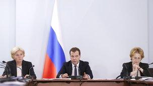 С заместителем Председателя Правительства Ольгой Голодец и главой Минздрава Вероникой Скворцовой