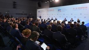 Встреча с главами регионов в рамках Российского инвестиционного форума «Сочи-2018»