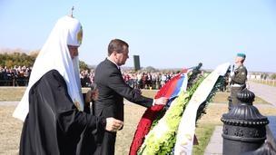 Дмитрий Медведев принял участие в праздничных мероприятиях, посвящённых 700-летию преподобного Сергия Радонежского 83gpTnr30Ko