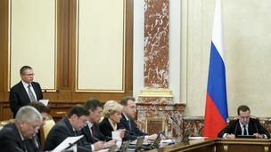 Доклад Министра экономического развития Алексея Улюкаева на заседании Правительства