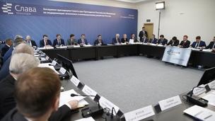 Заседание президиума Совета по модернизации экономики и инновационному развитию