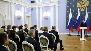 Вручение правительственных премий 2015 года в области качества