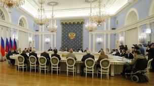 Встреча Дмитрия Медведева с представителями общественных организаций инвалидов