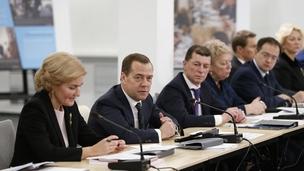 Встреча Дмитрия Медведева с членами Совета при Правительстве по вопросам попечительства в социальной сфере