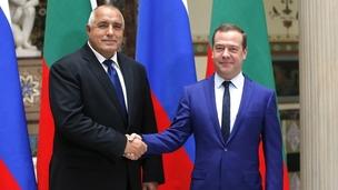 Dmitry Medvedev meets with Prime Minister of Bulgaria Boyko Borisov