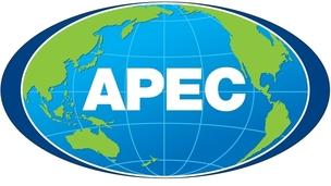 26-й саммит форума «Азиатско-Тихоокеанское экономическое сотрудничество»