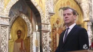 Дмитрий Медведев принял участие в праздничных мероприятиях, посвящённых 700-летию преподобного Сергия Радонежского KtPA5Jvog4Y
