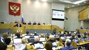 Отчёт о результатах деятельности Правительства России