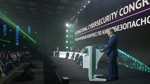 International Cybersecurity Congress