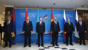 Eurasian Intergovernmental Council meeting