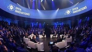 VII Московский международный форум «Открытые инновации»