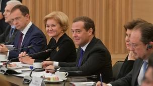 Встреча Дмитрия Медведева с деятелями культуры и искусства