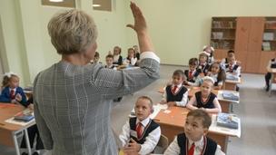 О премиях лучшим учителям за достижения в педагогической деятельности