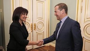 Dmitry Medvedev meets with Speaker of Bulgarian National Assembly Tsveta Karayancheva