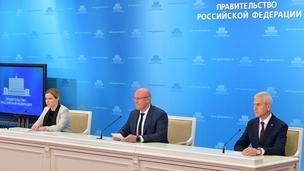 Briefing by Dmitry Chernyshenko, Minister of Culture Olga Lyubimova and Minister of Sport Oleg Matytsin