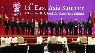 14-й Восточноазиатский саммит