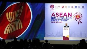 Деловой инвестиционный саммит АСЕАН – 2019