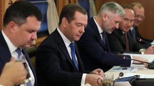 Совещание о финансовом плане и инвестиционной программе «РЖД» на 2020–2022 годы