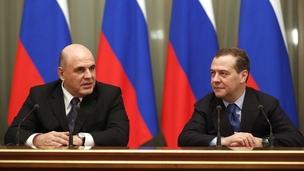 Встреча Михаила Мишустина и Дмитрия Медведева с исполняющими обязанности членов Правительства