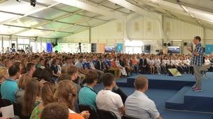 Встреча с участниками смены «Молодые учёные и преподаватели экономических наук»