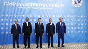 Первый Каспийский экономический форум