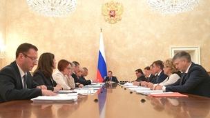 Совещание о прогнозе социально-экономического развития России и об основных параметрах федерального бюджета на 2020 год и на плановый период 2021 и 2022 годов