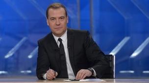 Статья Дмитрия Медведева «25 лет Конституции: баланс между свободой и ответственностью»