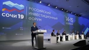 Российский инвестиционный форум «Сочи-2019»