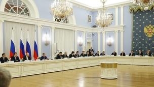 32-е заседание Консультативного совета по иностранным инвестициям в России