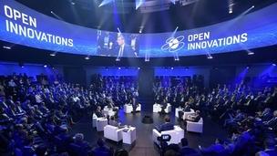 VIII Московский международный форум «Открытые инновации»