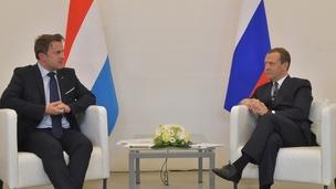 Российско-люксембургские переговоры
