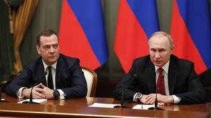 Встреча Президента России Владимира Путина с членами Правительства