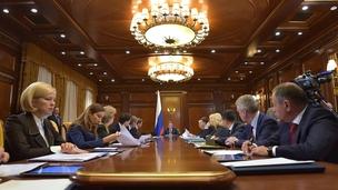 Заседание президиума Совета по стратегическому развитию