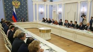 Заседание Правительственной комиссии по бюджетным проектировкам