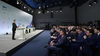 Встреча с главами регионов в рамках Российского инвестиционного форума «Сочи-2019»