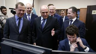 Презентация информационной системы ФНС России