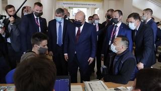 Михаил Мишустин посетил Уральский федеральный университет имени первого Президента России Б.Н.Ельцина