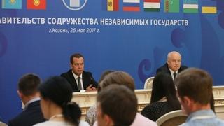 Пресс-конференция по завершении заседания Совета глав правительств государств – участников СНГ