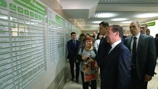 Посещение пермской Городской клинической поликлиники №2