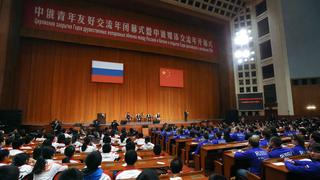 Церемонии закрытия года дружественных молодёжных обменов России и Китая и открытия года СМИ России и Китая