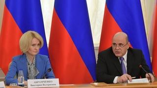 Встреча с членами Совета по стратегическому развитию Костромской области