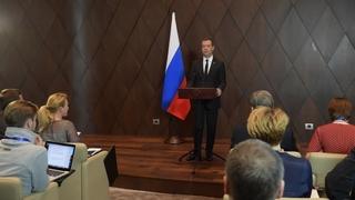 Пресс-конференция Дмитрия Медведева для российских СМИ