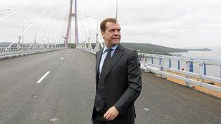Церемония открытия движения по мосту через пролив Босфор Восточный