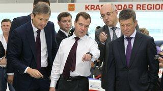 Осмотр экспозиции ХI Международного инвестиционного форума в Сочи