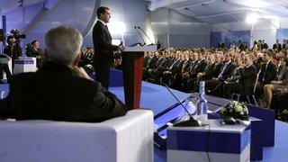 Петербургский международный юридический форум на тему «Правовая политика в XXI веке: новые вызовы права в глобальном мире»
